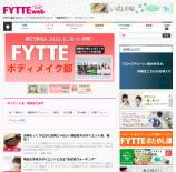 FYTTEweb(Web)