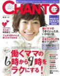 CHANTO