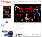 Tarzan(Web)
